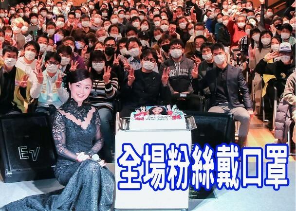 Noriko Sakai gặp gỡ fan hôm 11/2.
