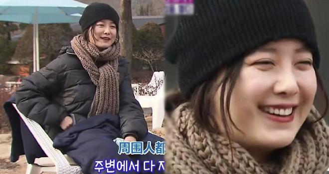 Goo Hye Sun béo lên rõ rệt.