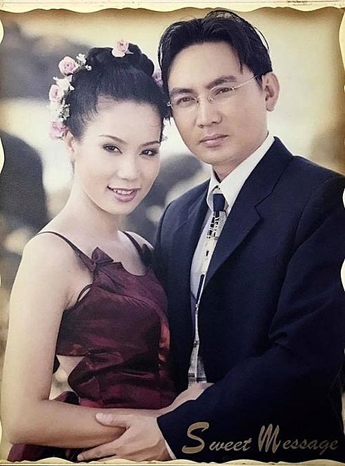 Ảnh cưới của Trịnh Kim Chi và ông xã Võ Trấn Phương năm 2000.
