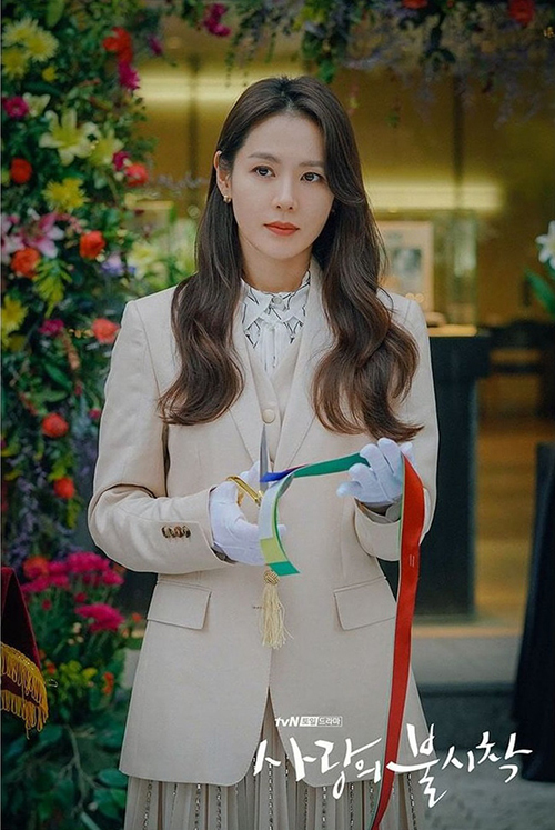 Mặc đẹp như Son Ye Jin trong Hạ cánh nơi anh - 2