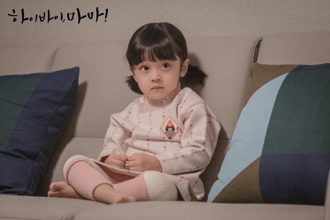 Seo Woo Jin đóng vai bé gái Jo Seo Woo trong Hi, Bye Mama.