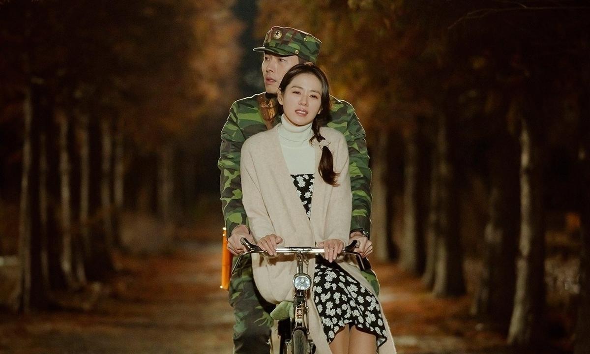 'Hạ cánh nơi anh' dưới góc nhìn của người Triều Tiên - xs thứ sáu
