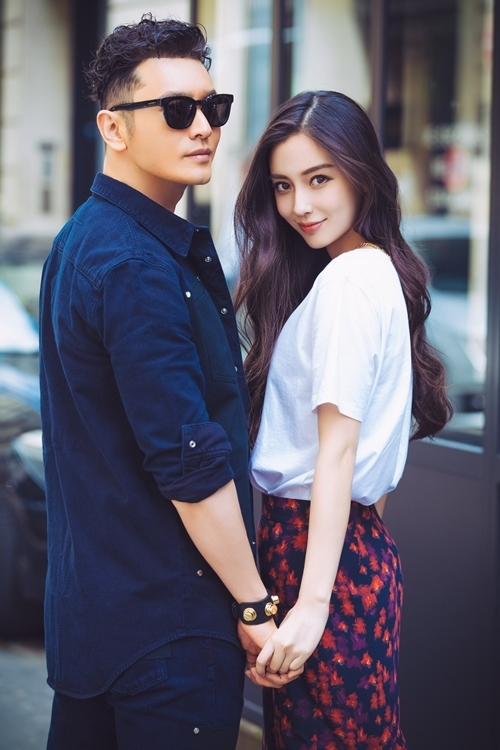 Vợ chồng Huỳnh Hiểu Minh - Angelababy.