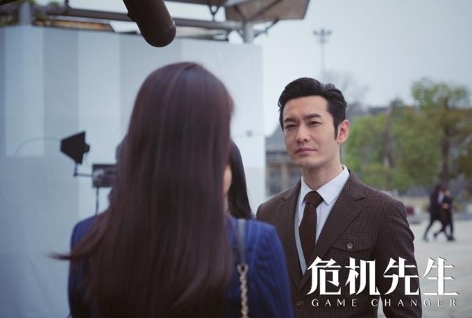 Huỳnh Hiểu Minh trở lại lịch lãm trên phim trường, tại bối cảnh Vườn di sản văn hóa phi vật thể quốc tế Thành Đô, Tứ Xuyên. Đây là lần đầu, anh đóng phim tại địa phương này.