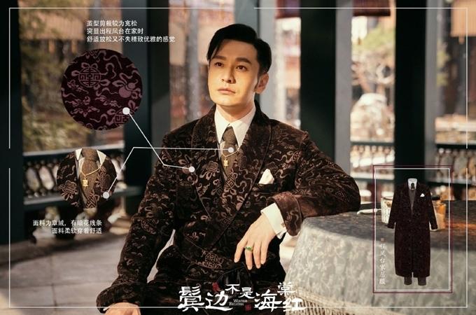 Trong vai thương nhân, Huỳnh Hiểu Minh thường diện Âu phụ lịch lãm.Ngoài ra, anh có một số bộ vest được thiết kế riêng bằng chất liệu nhung mang hoa văn truyền thống. Nhân vật của anh hay gắn với gam màu đen, nâu..