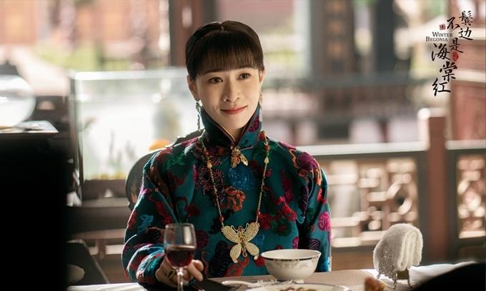 Trang Sohu ghi nhận, toàn bộ quần áo trong phim được thiết kế chân thực, bám sát thời trang đương thời, lại được cắt may tinh tế, chọn chất liệu bắt hình và phối màu đẹp mắt, phù hợp tính cách nhân vật.
