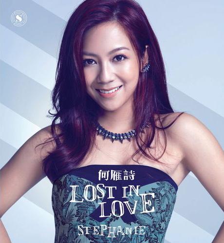 Ca sĩ, diễn viên Hà Nhạn Thi.