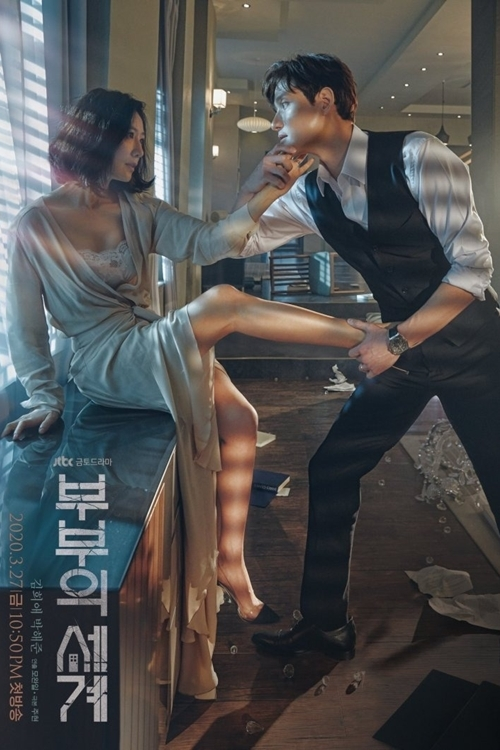 Phim Hàn 19+ về đời sống vợ chồng