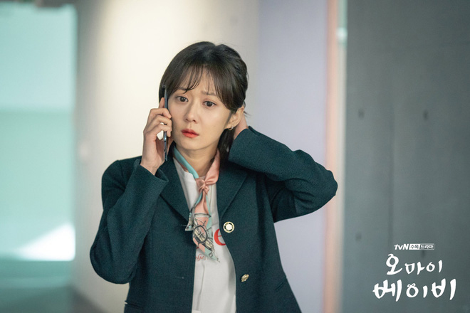 Tóc ngắn lạ lẫm của Jang Nara. Oh My Baby là sự hợp tác giữa biên kịch Noh Sun Jae và đạo diễn Nam           Ki Hoon. Cả hai đều đứng đằng sau thành công của hàng loạt dự án phim nổi tiếng như Mirror of the witch (Chiếc           gương phù thủy), Voice Season 3, Beauty Inside (Vẻ đẹp tâm hồn), Tunnel (Đường hầm)... Tại Việt Nam, phim phát           sóng 21h45 thứ 4, 5 hàng tuần từ ngày 13/5.
