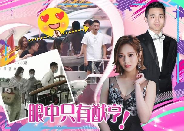 Hà Du Hanh hẹn hò con trai tỷ phú Hà Hồng Sân.