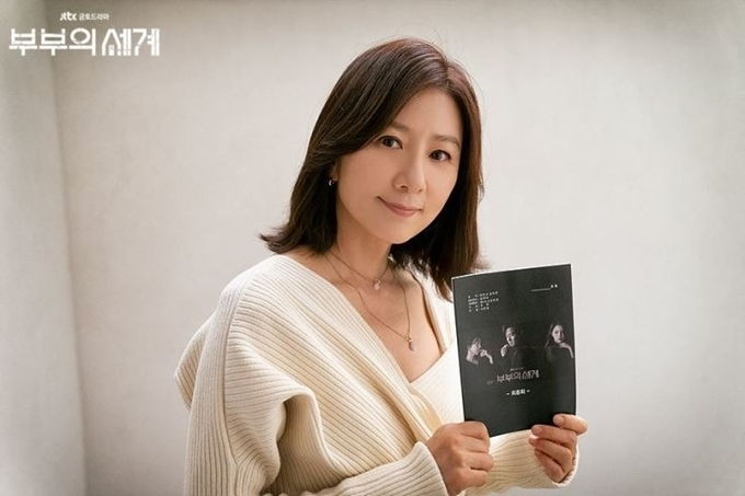 Kim Hee Ae của phim Thế giới hôn nhân.
