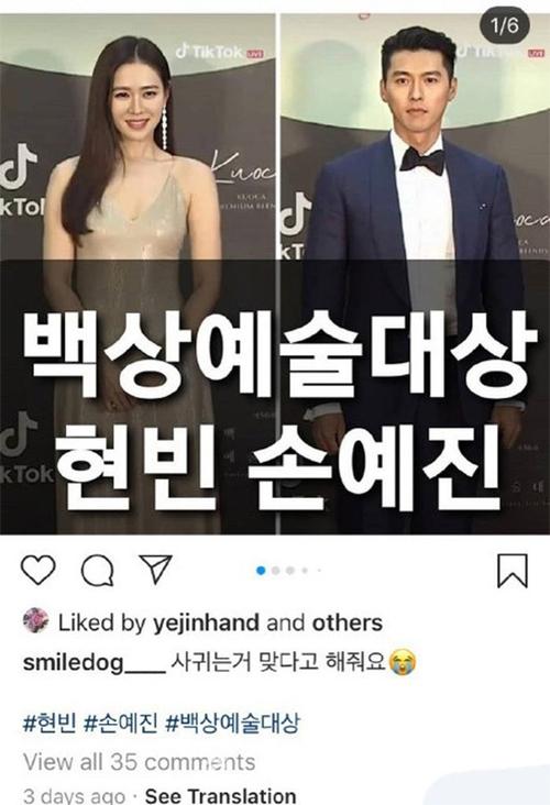 Son Ye Jin bày tỏ cảm xúc trước một tấm ảnh gán ghép hai người.