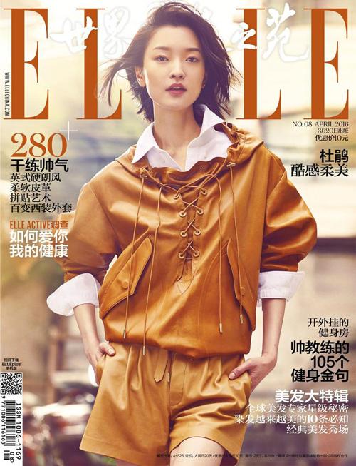 3 người mẫu châu Á thành công nhất - 12