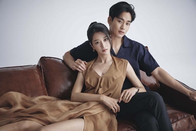 Kim Soo Hyun và Seo Ye Ji.