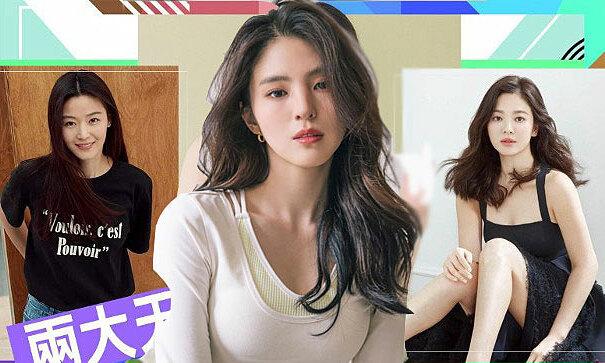 'Tiểu tam' Han So Hee soán ngôi Song Hye Kyo