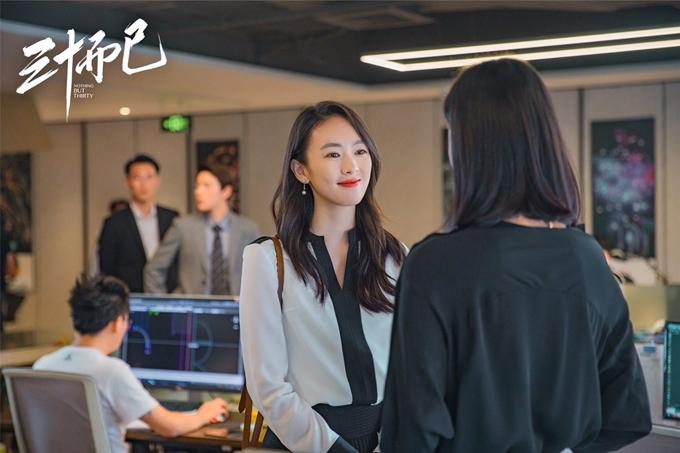 Từng đóng vai Cao Hy Nguyệt trong Như Ý truyện, Đồng Dao vào vai Cố Giai sắc sảo trong 30 chưa phải là hết.