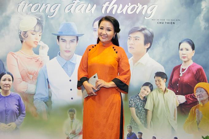 Nghệ sĩ Ngân Quỳnh tham gia một vai nhỏ trong phim này.