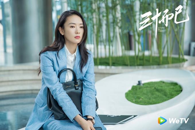 Đồng Dao đóng vai Cố Giai.