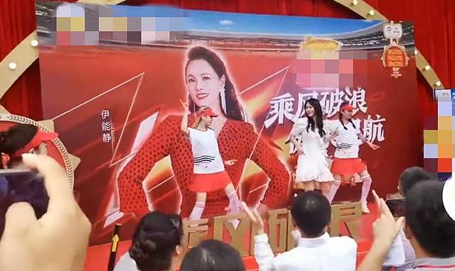 Y Năng Tịnh trên sân khấu chương trình.