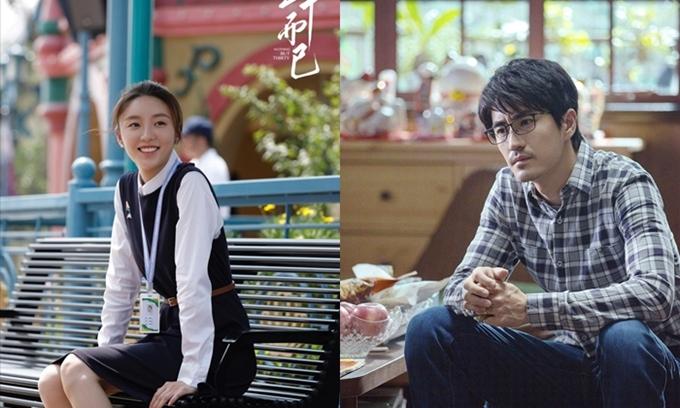 Ngoài phim Lấy danh nghĩa người nhà, series đình đám trước đó là 30 chưa phải là hết cũng từng được khán giả tích cực nhặt sạn. Trong phim, hai nhân vật tiểu tam Lâm Hữu Hữu (trái) và Trần Dữ không liên quan đến nhau. Nhưng người xem phát hiện đoàn phim sử dụng chung một số điện thoại và một tài khoản Weibo cho hai vai diễn này.