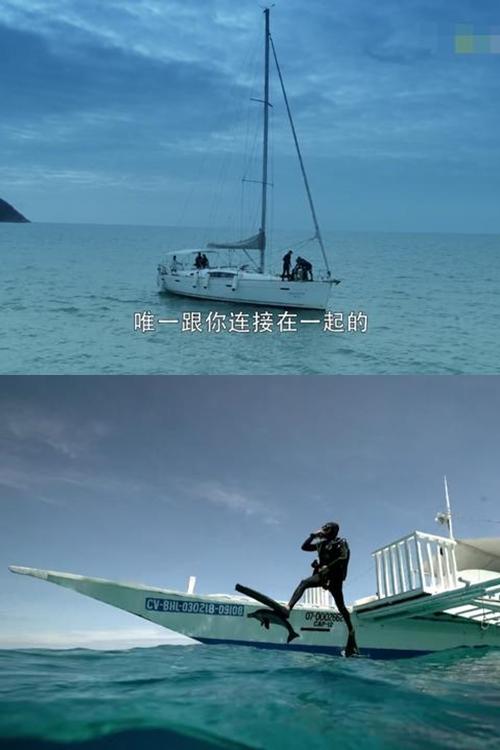 Hình dáng chiếc thuyền đưa Mạn Ni và Lương Chính Hiền đi lặn cũng khác biệt qua từng góc quay.