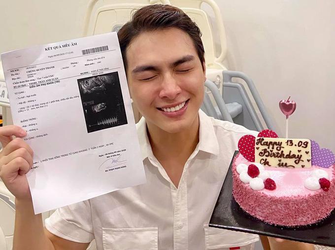 Jay Quân khoe quà sinh nhật vợ tặng.