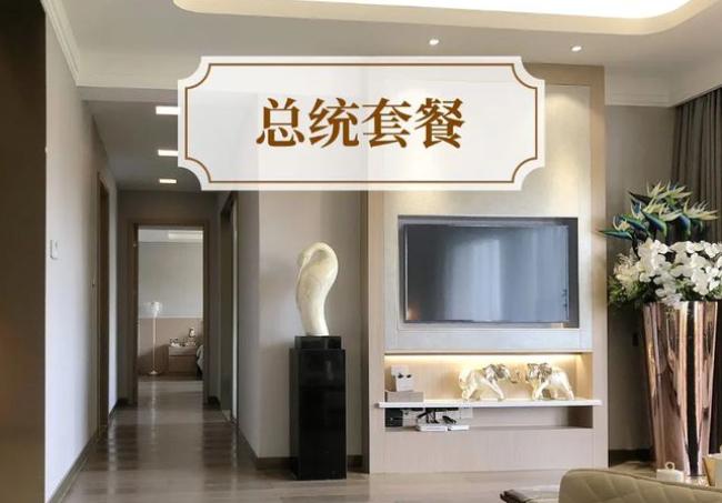Một số hình ảnh về phòng sinh nơi Lâm Phong đặt cho vợ.