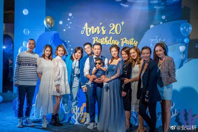Tiêu Á Hiên làm tiệc hoành tráng trước khi sinh  - 6