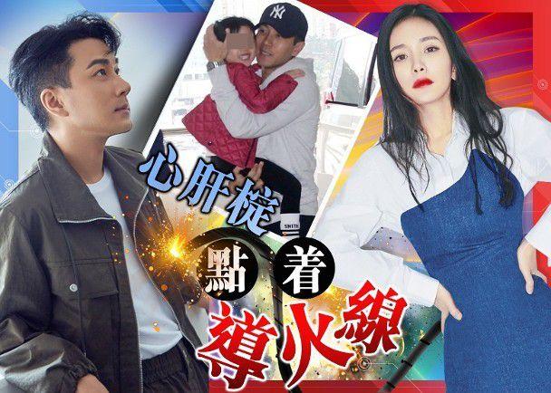 Vợ chồng Dương Mịch được cho là xung khắc vì vấn đề của con cái.