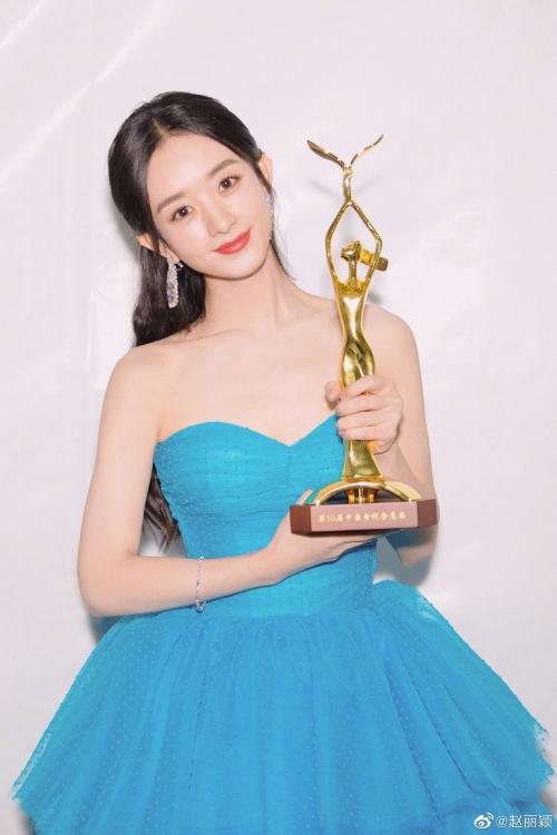 Triệu Lệ Dĩnh nâng niu chiếc cúp do Lễ trao giải trao tặng. Năm nay, Nam/Nữ diễn viên chính xuất sắc được trao cho diễn viên Đồng Dao và tài tử Hong Kong Nhậm Đạt Hoa.