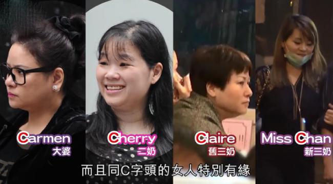 Bốn người đàn bà từng gắn bó với Triệu Tôn.