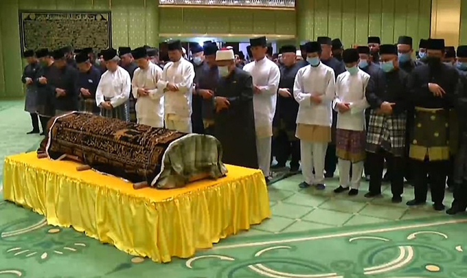 Lễ tang của Hoàng tử Azim diễn ra hôm 24/10.