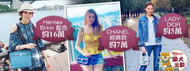 Hà Diễm Quyên sở hữu những chiếc túi xa xỉ, dù thu nhập ở TVB rất hẻo.