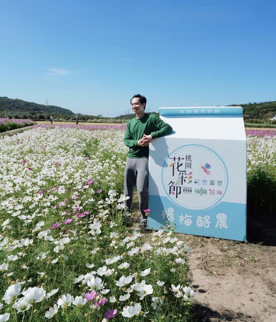Lễ hội hoa đủ sắc màu ở Đài Loan - 16