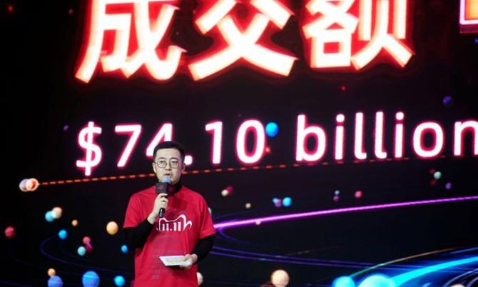 Chủ tịch Taobao tái xuất sau bê bối ngoại tình