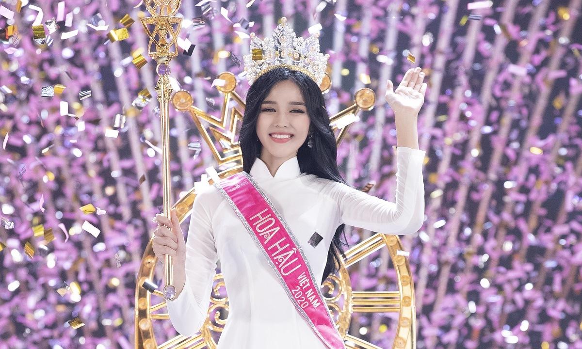 Tân Hoa hậu VN Đỗ Thị Hà sẽ trả lời trực tuyến - Ngôi sao
