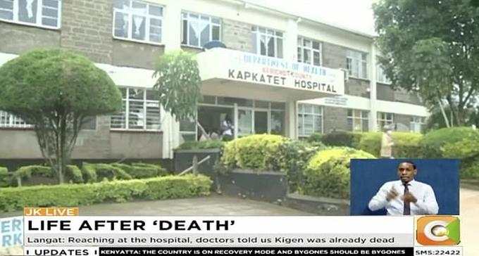 Bệnh viện Kapkatet, quận Kericho, Kenya - nơi bị đổ tội tắc trách trong việc kiểm tra bệnh nhân. Ảnh: Citizen TV.